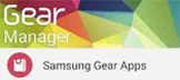 gear_manager60
